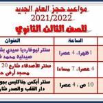 Abdelrhman Profile Picture